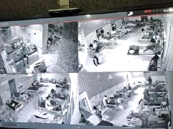 अंबिकापुर मेडिकल कॉलेज में कोविड अस्पताल की ऑनलाइन निगरानी ,सीसीटीवी लगाकर कमांड सेंटर से जुड़ा
