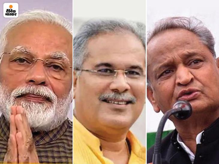 छत्तीसगढ़ सरकार का फ्री वैक्सीनेशन का ऐलान, गहलोत ने लिखा- केंद्र सरकार करे फ्री वैक्सीनेशन की घोषणा|जयपुर,Jaipur - Dainik Bhaskar