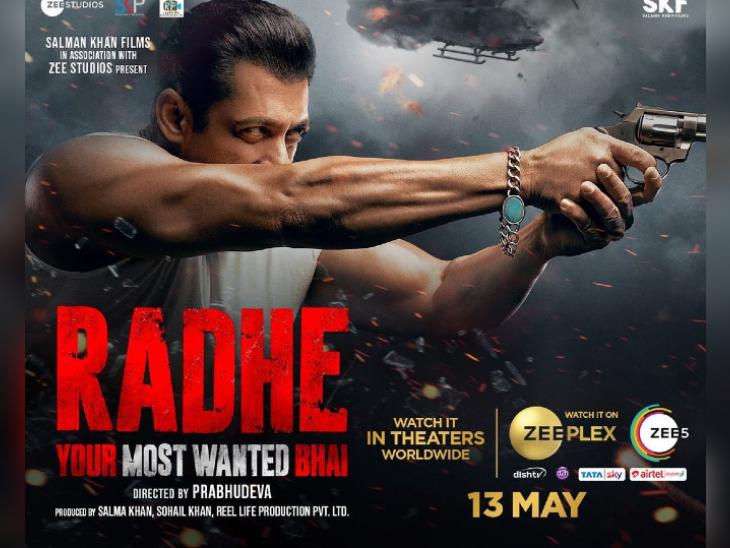 सलमान खान की 'राधे' का ट्रेलर आज सुबह 11 बजे होगा रिलीज, अमिताभ बच्चन के साथ काम करना चाहते हैं इरफान खान के बेटे बाबिल बॉलीवुड,Bollywood - Dainik Bhaskar