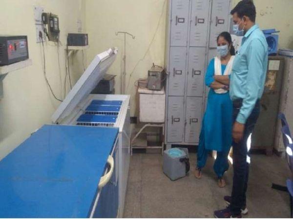 चोरी का पता सुबह चला, जब जींद के स्वास्थ्य निरीक्षक राममेहर वर्मा सेंटर पहुंचे।