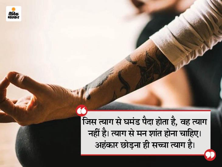 ऐसी जगह को तुरंत छोड़ देना चाहिए, जहां सम्मान न हो, मित्र न हो, जीविका न हो, रिश्तेदार न हो, ज्ञान न हो|धर्म,Dharm - Dainik Bhaskar