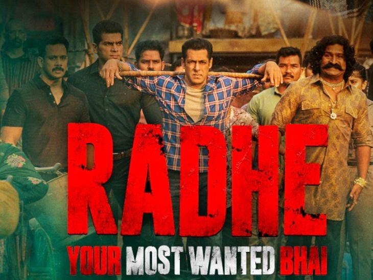 एक्शन से भरा फिल्म का ट्रेलर रिलीज , 97 एनकाउंटर कर चुके स्पेशल कॉप के किरदार में दिखेंगे सलमान खान बॉलीवुड,Bollywood - Dainik Bhaskar