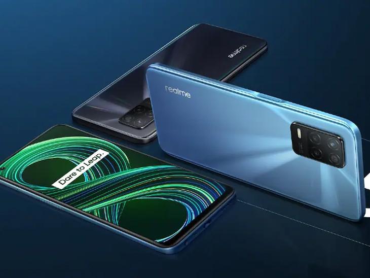 रियलमी 8 5G में 8GB रैम और 48MP का ट्रिपल रियर कैमरा मिलेगा, शुरुआती कीमत 14,999 रुपए टेक & ऑटो,Tech & Auto - Dainik Bhaskar