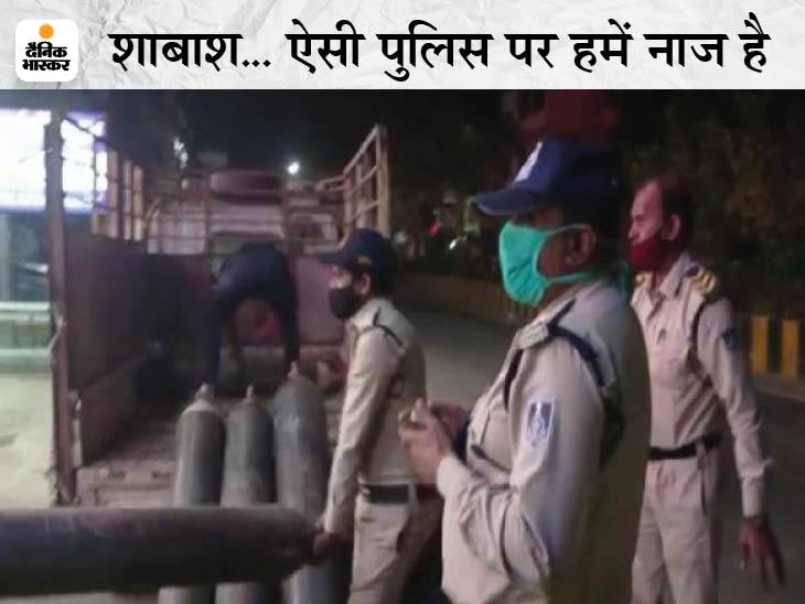 हॉस्पिटल स्टाफ भाग गया..रात 2 बजे पुलिस वालों ने रास्ते से गाड़ी रुकवाई और ऑक्सीजन सिलेंडर ढोकर वार्डों तक लाए; 60 जानें बचाईं|जबलपुर,Jabalpur - Dainik Bhaskar