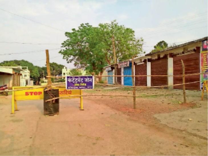 तीन टेस्ट में रिपोर्ट निगेटिव, ऑक्सीजन लेबल गिरने पर जांच में पॉजिटिव, इलाज के दौरान 5वें दिन मौत|जशपुर,Jashpur - Dainik Bhaskar