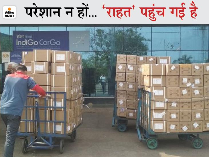 कल पहुंचनी थी 20 हजार वॉयल, एक दिन देरी के बाद भी 15 हजार ही मिली रायपुर,Raipur - Dainik Bhaskar