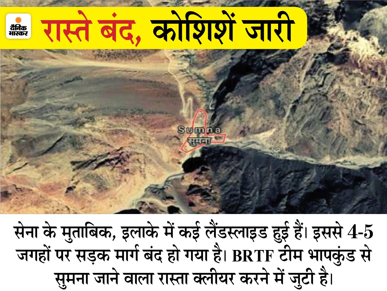 मरने वालों की संख्या 10 हुई, रेस्क्यू में जुटी सेना ने 384 को बचाया, 6 की हालत गंभीर; मौसम विभाग ने आज आंधी-बारिश की चेतावनी जारी की|देश,National - Dainik Bhaskar