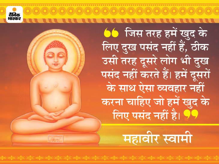 असली शत्रु हमारे भीतर ही रहते हैं, क्रोध, घमंड, लालच, मोह और ईर्ष्या हमारे सबसे बड़े शत्रु हैं, इनसे बचें|धर्म,Dharm - Dainik Bhaskar