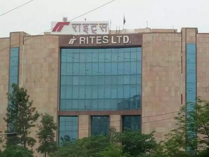 RITES ने अप्रेंटिस के 146 पदों पर निकाली भर्ती, 12 मई तक आवेदन कर सकेंगे इंजीनियरिंग कैंडिडेट्स|करिअर,Career - Dainik Bhaskar