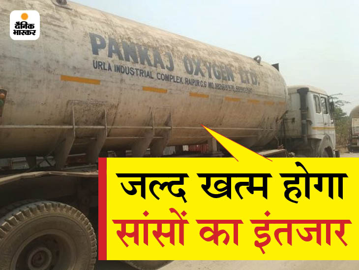 लखनऊ के मेदांता अस्पताल के लिए प्रियंका गांधी ने CM भूपेश से मांगी मदद, एक टैंकर ऑक्सीजन रवाना|रायपुर,Raipur - Dainik Bhaskar