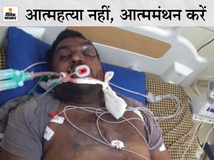 रायपुर के संकल्प हॉस्पिटल से कूदा डिप्रेशन से जूझ रहा युवक, सिर पर गंभीर चोट लगने से मौत; 24 घंटे में ऐसी तीसरी घटना|रायपुर,Raipur - Dainik Bhaskar