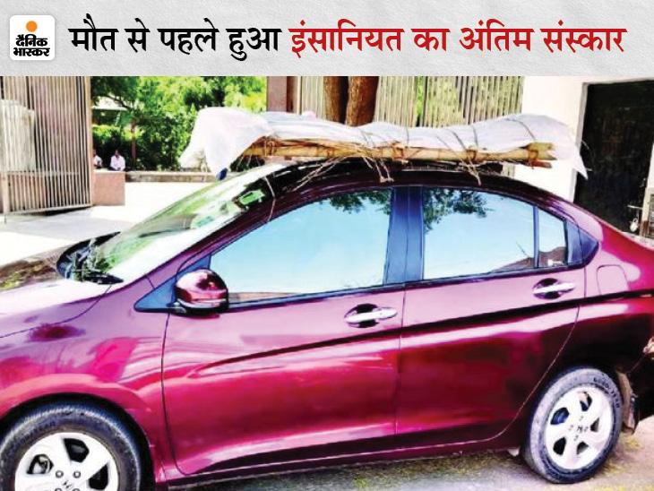 कोरोना हुआ तो मकान मालिक ने निकाला, मां-बेटे की मौत; आगरा में एंबुलेंस न मिलने पर कार की छत पर शव लेकर श्मशान पहुंचा बेटा|लखनऊ,Lucknow - Dainik Bhaskar