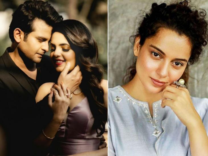 जालंधर में आज होगी सुगंधा मिश्रा- डॉ. संकेत भोसले की शादी, विवाद भूल कंगना रनोट ने शेयर की जावेद अख्तर की शायरी बॉलीवुड,Bollywood - Dainik Bhaskar