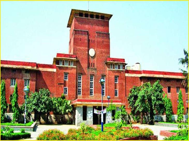 दिल्ली यूनिवर्सिटी ने 1145 नॉन- टीचिंग पदों पर निकाली भर्ती, 28 अप्रैल तक आवेदन कर सकते हैं 10वीं-12वीं पास कैंडिडेट्स|करिअर,Career - Dainik Bhaskar