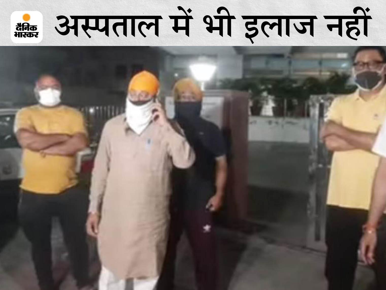 प्राइवेट अस्पताल ने कहा- ऑक्सीजन खत्म होने वाली है, सिलेंडर लेकर आओ या फिर मरीज कहीं और ले जाओ|जालंधर,Jalandhar - Dainik Bhaskar