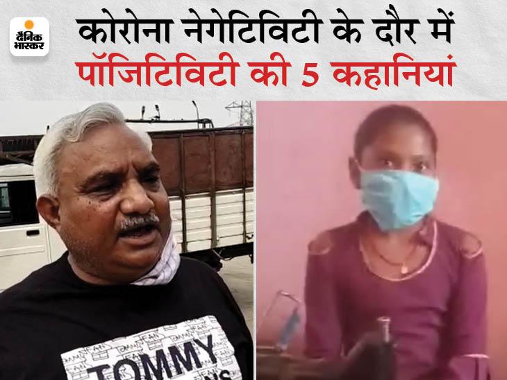 12 साल की अंजली मुफ्त में लोगों को मास्क बांट रही हैं, तो मनोज महज एक रुपए में दे रहे हैं ऑक्सीजन का सिलेंडर DB ओरिजिनल,DB Original - Dainik Bhaskar