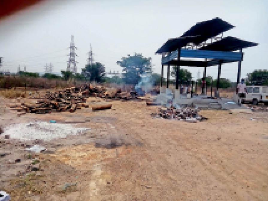 अमलीभौना में इलेक्ट्रिक शवदाह गृह बनाने मिले 47 लाख, टेंडर 7 दिन में रायगढ़,Raigarh - Dainik Bhaskar