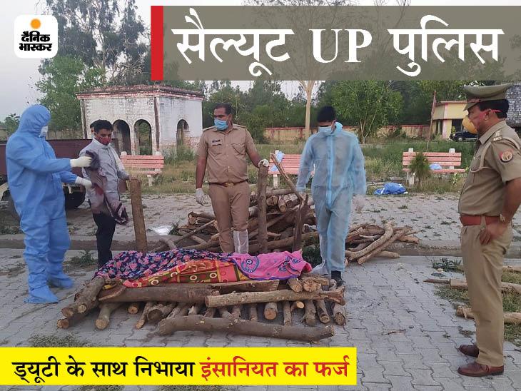 बुजुर्ग मां की अर्थी को कंधा देने नहीं आए 4 लोग; लाचार बेटे ने पुलिस से मांगी मदद, दरोगा-सिपाहियों ने कराया अंतिम संस्कार|मेरठ,Meerut - Dainik Bhaskar
