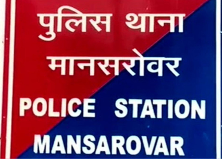 मंदिर में पुजारी से कहासुनी पर व्यापारी को दी जान से मारने की धमकी, फोन पर कहा- मैं दिल्ली का डॉन बोल रहा हूं|जयपुर,Jaipur - Dainik Bhaskar