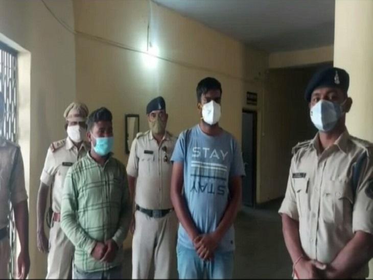 अंबिकापुर में दो आरोपी गिरफ्तार, एक फरार; जिला प्रशासन ने करवाई थी FIR|अंबिकापुर (सरगुजा),Ambikapur (Surguja) - Dainik Bhaskar