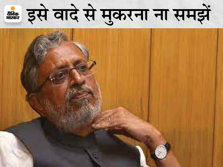 अब वही सरकार से कह रहे कीमत तय कीजिए नहीं तो सरकार के संसाधनों पर बढ़ेगा दबाव|बिहार,Bihar - Dainik Bhaskar