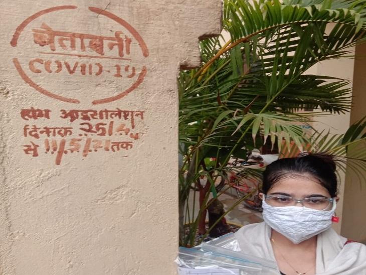 24 घंटों में अब तक की सर्वाधिक 236 मौतें, प्रदेश में 14 हजार नए मरीज मिले, अब कोविड संक्रमित या मृतकों को ले जाने के लिए एंबुलेंस का किराया तय रायपुर,Raipur - Dainik Bhaskar