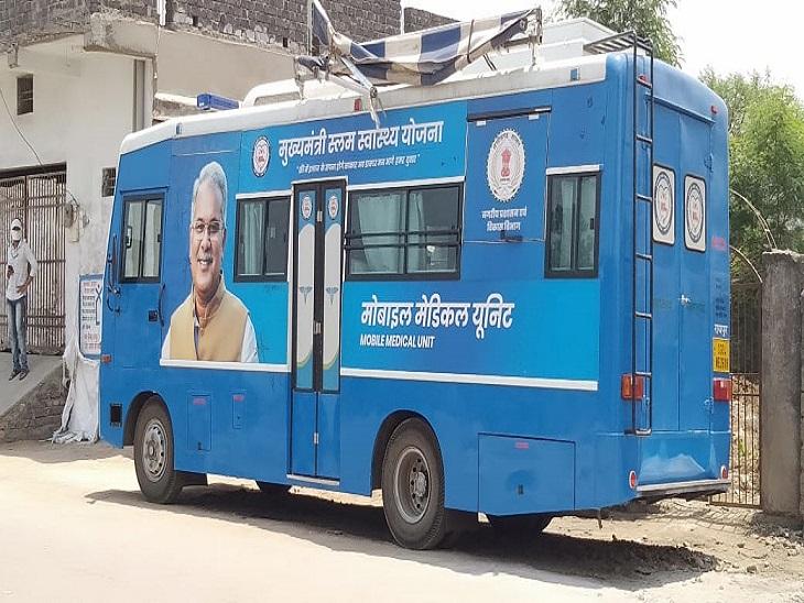 ऑफिस के शेडसे टकराई मोबाइल मेडिकल यूनिट वैन, कार सवार युवकोंने बीच रास्ते में गाड़ी रुकवाकर किया हंगामा रायपुर,Raipur - Dainik Bhaskar