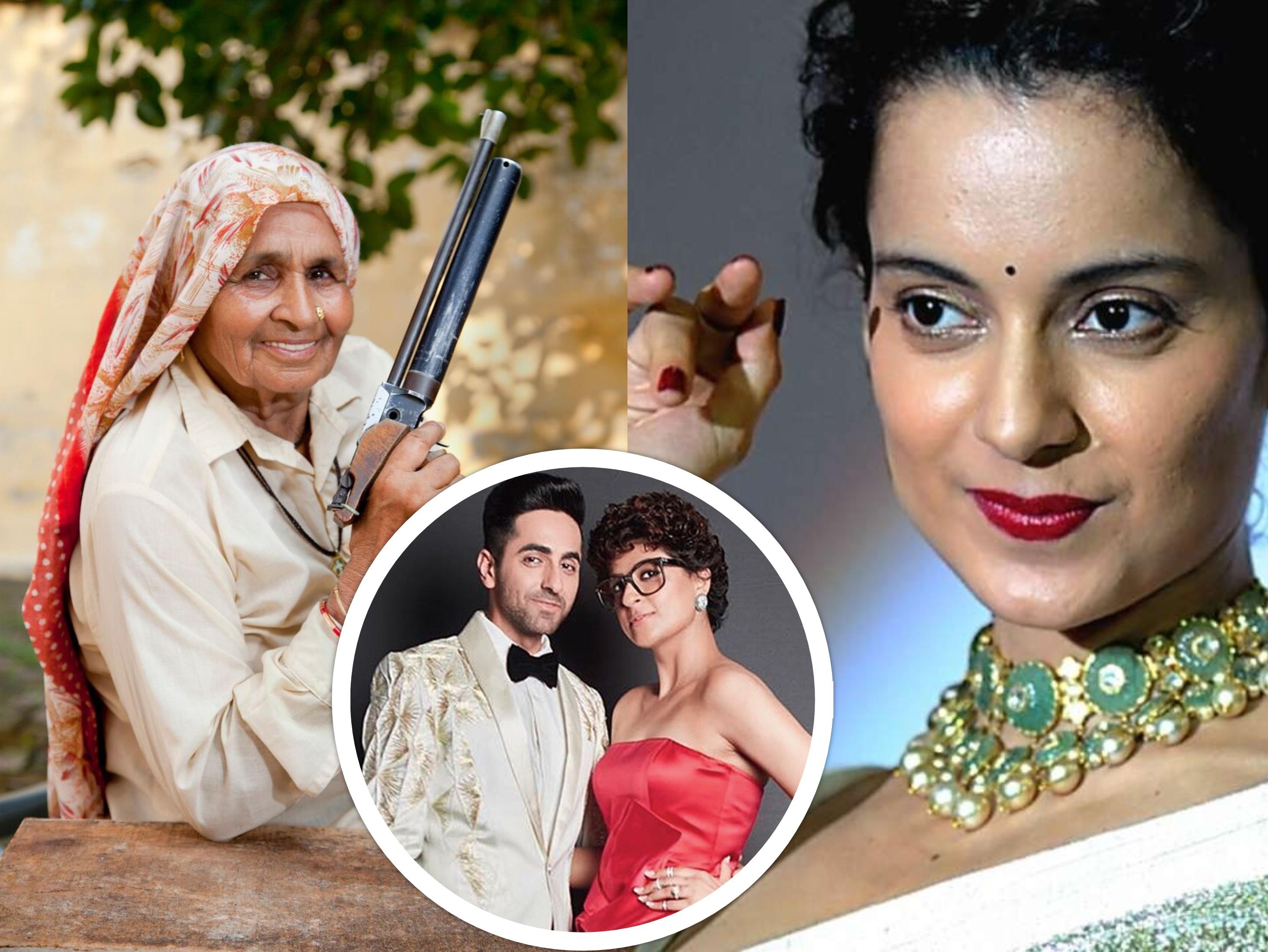 शूटर दादी चंद्रो तोमर को हुआ कोरोना संक्रमण, कंगना ने की रिकवरी की दुआ, आयुष्मान ताहिरा ने सीएम फंड में दिया डोनेशन बॉलीवुड,Bollywood - Dainik Bhaskar