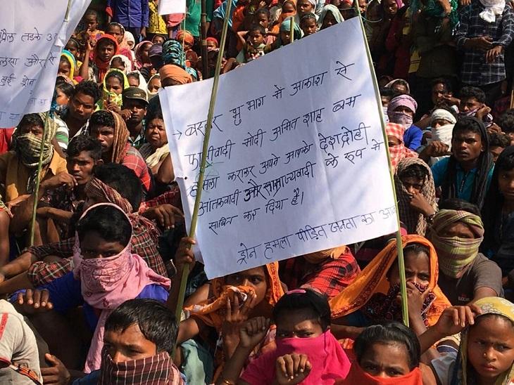 पोस्टर में ग्रामीणों ने हमले के लिए प्रधानमंत्री नरेंद्र मोदी और गृहमंत्री अमित शाह को जिम्मेदार बताया।