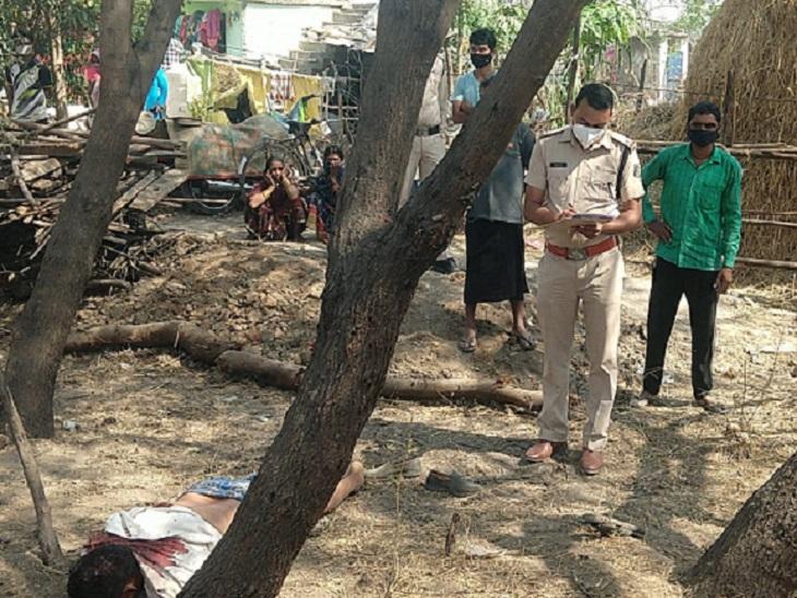 पिता-बेटी और बेटे को लाठी-डंडों से पीट कर मार डाला, 2 घायल; पड़ोसियों से जमीन को लेकर था विवाद, 3 महिलाओं सहित 5 हिरासत में|छत्तीसगढ़,Chhattisgarh - Dainik Bhaskar