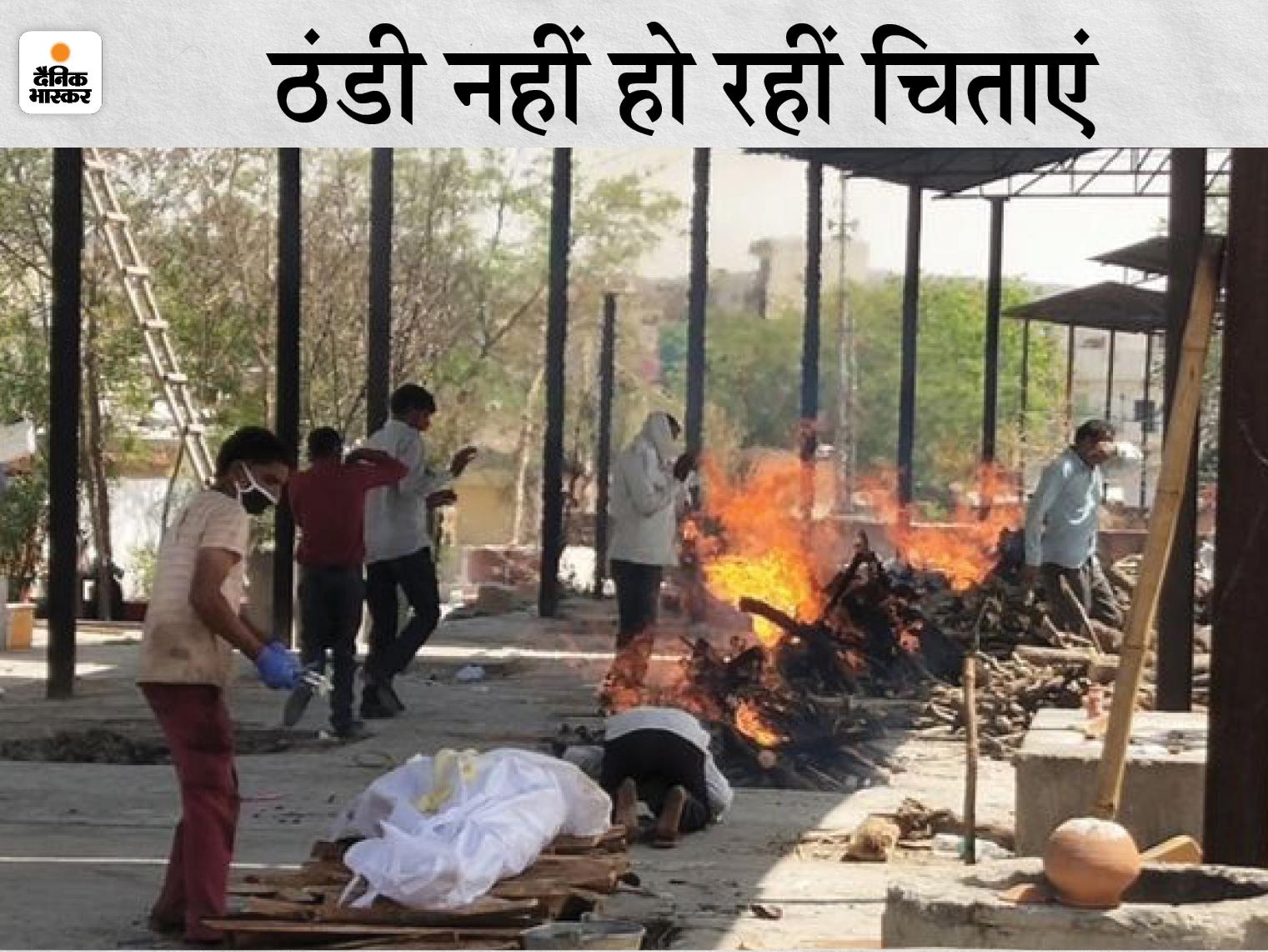 दिल्ली में बेड नहीं मिला, इसलिए जयपुर आकर भर्ती हुआ परिवार; कोरोना से दादी ने दम तोड़ा तो पत्र लिखा- हम सब पॉजिटिव हैं, आप अंतिम संस्कार करवा दें|जयपुर,Jaipur - Dainik Bhaskar