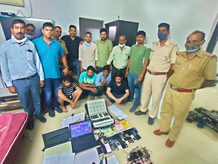 पुलिस ने मध्यप्रदेश के पांच युवकों को किया गिरफ्तार, 8 करोड़ का हिसाब, 40 मोबाइल फोन समेत नकदी जब्त|उदयपुर,Udaipur - Dainik Bhaskar