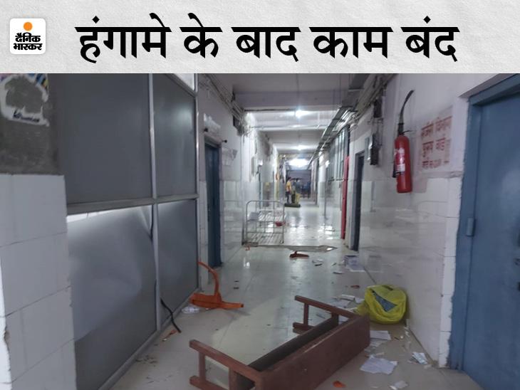 5 दिन में तीसरी बार मरीज के परिजनों ने की तोड़फोड़, जान बचाने के लिए डॉक्टरों को कमरे में बंद होना पड़ा|पटना,Patna - Dainik Bhaskar