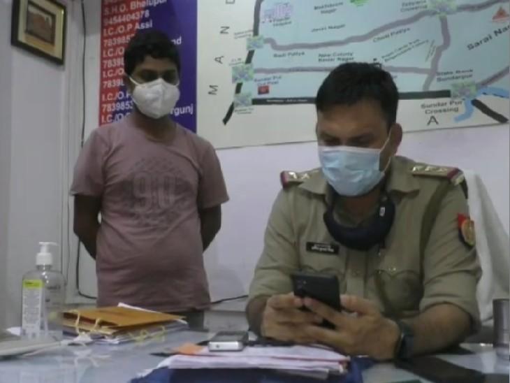 वाराणसी में खुद को BHU का छात्र बताने वाला युवक गिरफ्तार, पकड़े जाने पर बोला - ऑनलाइन क्लॉस ज्वाइन करने के लिएऐसा किया|वाराणसी,Varanasi - Dainik Bhaskar