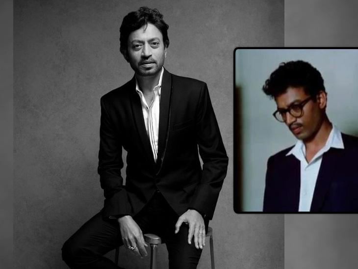 कभी टीवी के चाणक्य बनकर इरफान खान ने शुरू किया था एक्टिंग का सफर, आज बॉलीवुड से लेकर हॉलीवुड में बनाई पहचान|बॉलीवुड,Bollywood - Dainik Bhaskar