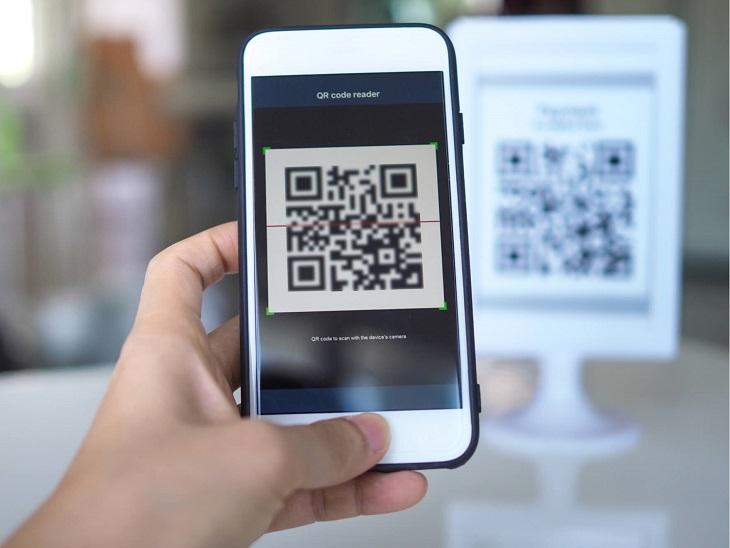 बिना सोचे-समझे किसी भी QR कोड को न करें स्कैन, इससे खाली हो सकता है आपका बैंक अकाउंट|बिजनेस,Business - Dainik Bhaskar