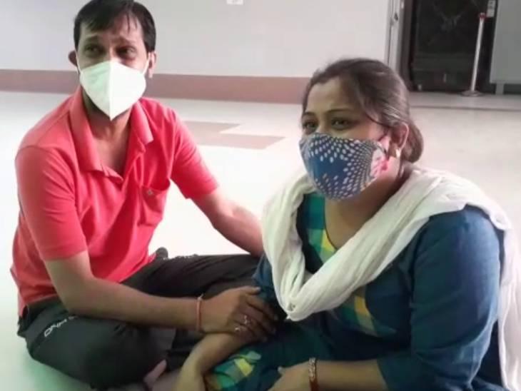 फिरोजाबाद में मेडिकल कॉलेज से कोरोना संक्रमित लापता, वार्ड में मिले केवल अंडर गारमेंट, परिजनों ने किया हंगामा|आगरा,Agra - Dainik Bhaskar