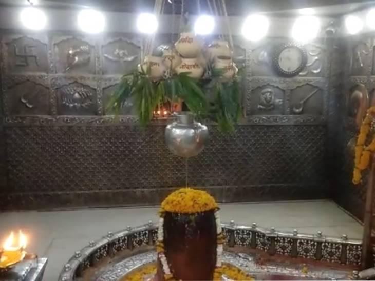 सुबह भस्म आरती से संध्या पूजन के पूर्व तकभगवामहाकाल पर सतत ठंडेजल की धारा प्रवाहित की जाएगी|उज्जैन,Ujjain - Dainik Bhaskar