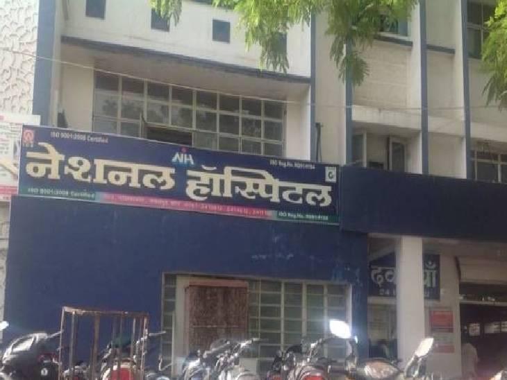 अस्पताल के कोविड वार्ड से मरीज का दो मोबाइल हो गया चोरी, शहर में 3 स्थानों पर चोरों ने दिया वारदात को अंजाम, FIR दर्ज|जबलपुर,Jabalpur - Dainik Bhaskar