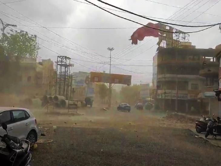 उदयपुर के देहली गेट इलाके में उठता धूल का गुबार।
