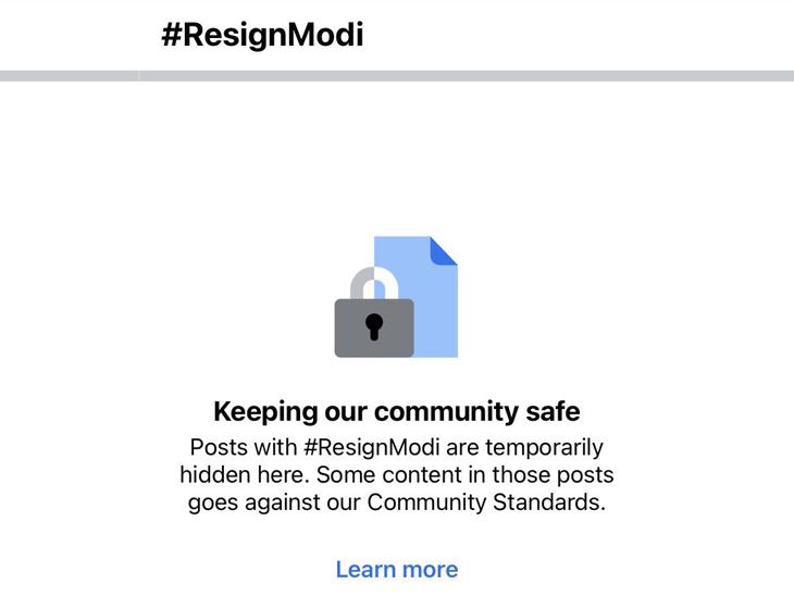 सरकार ने कहा- वॉल स्ट्रीट जर्नल की रिपोर्ट भ्रामक; फेसबुक ने माना- गलती से डिलीट हुआ|देश,National - Dainik Bhaskar