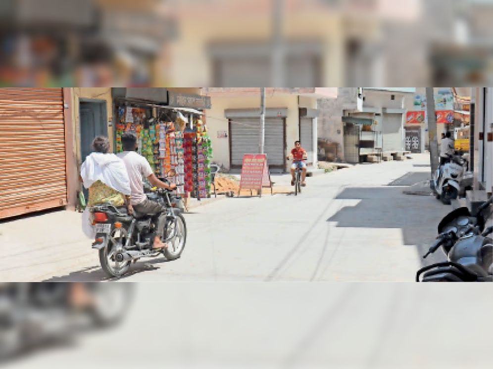 अम्बाला सिटी | परशुराम नगर में खुली दुकानें। - Dainik Bhaskar