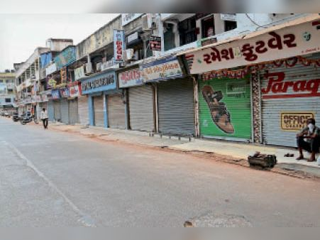 सुबह जानकारी नहीं होने से दुकानें खुली रहीं, पुलिस ने बंद करवा दी|गुजरात,Gujarat - Dainik Bhaskar