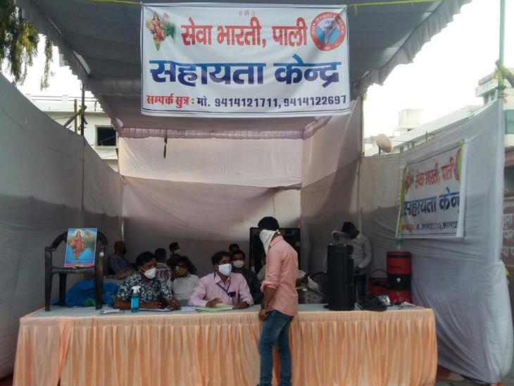 मरीजों के परिजनों व अस्पताल प्रबंधन का करेंगे सहयोग, वार्डों में मरीजों के परिजनों तक पहुंचाएंगे चाय-नाश्ता|पाली,Pali - Dainik Bhaskar
