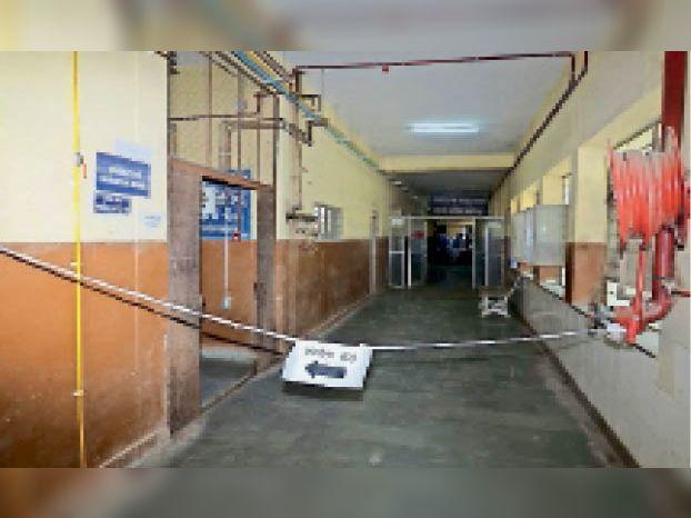 दौसा जिला अस्पताल में कोरोना वार्ड। - Dainik Bhaskar