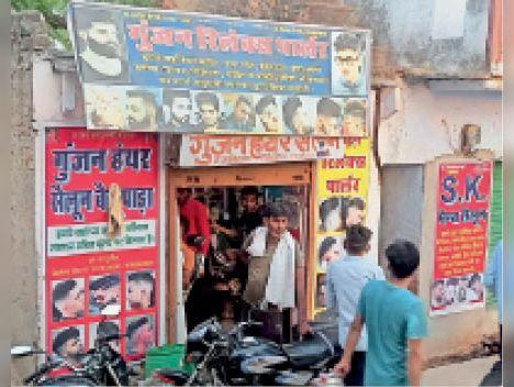 बैजूपाडा गांव में खुल रही हेयर सैलून की दुकान पर बिना मास्क लगाए खड़े लोग। - Dainik Bhaskar