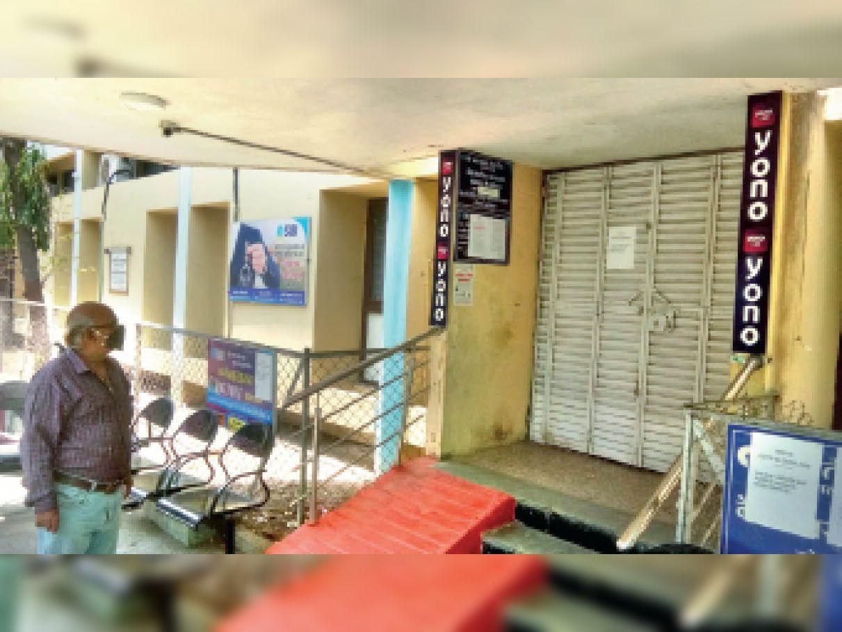 मित्र निवास रोड स्थित स्टेट बैंक ऑफ इंडिया की मुख्य ब्रांच पर लगी लेन-देन नहीं होने की सूचना। - Dainik Bhaskar