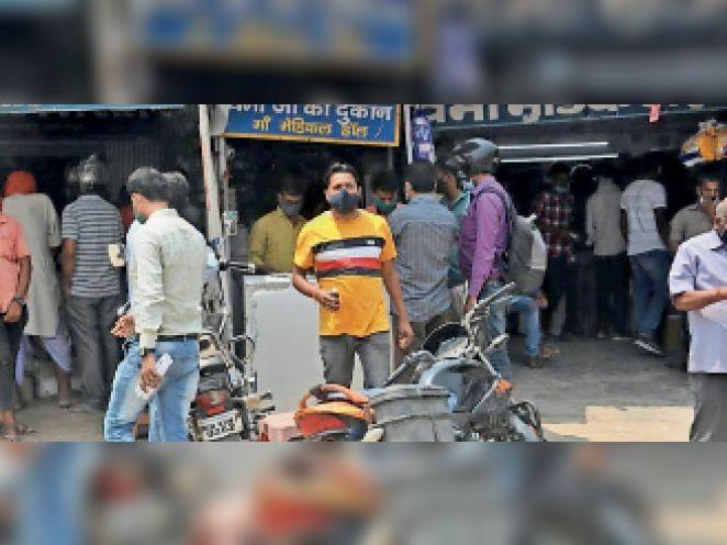 शहर के स्टेडियम मार्केट स्थित दवा दुकानों पर जुटी लोगाें की भीड़ - Dainik Bhaskar