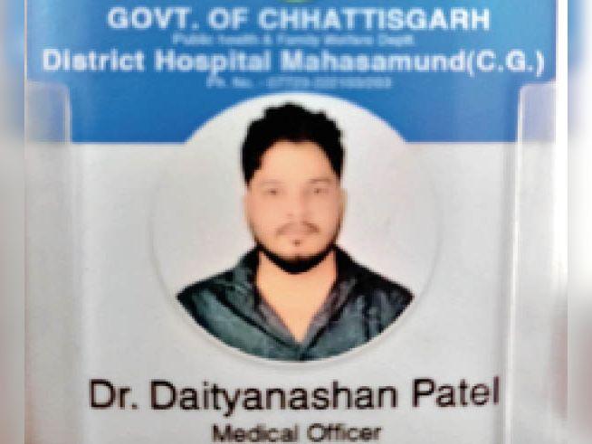 रेमडेसिविर की कालाबाजारी कर रहा मेडिकल अफसर, पुलिस ने किया गिरफ्तार महासमुंद,Mahasamund - Dainik Bhaskar