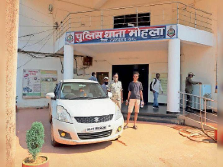 राजनांदगांव. पुलिस ने आरोपी को जेल भेज दिया है। - Dainik Bhaskar